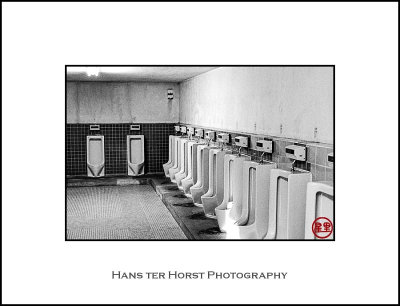 Urinals at Naritasan Temple complex