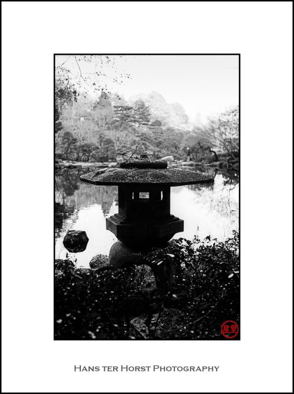 Lantern in garden at Narita-san