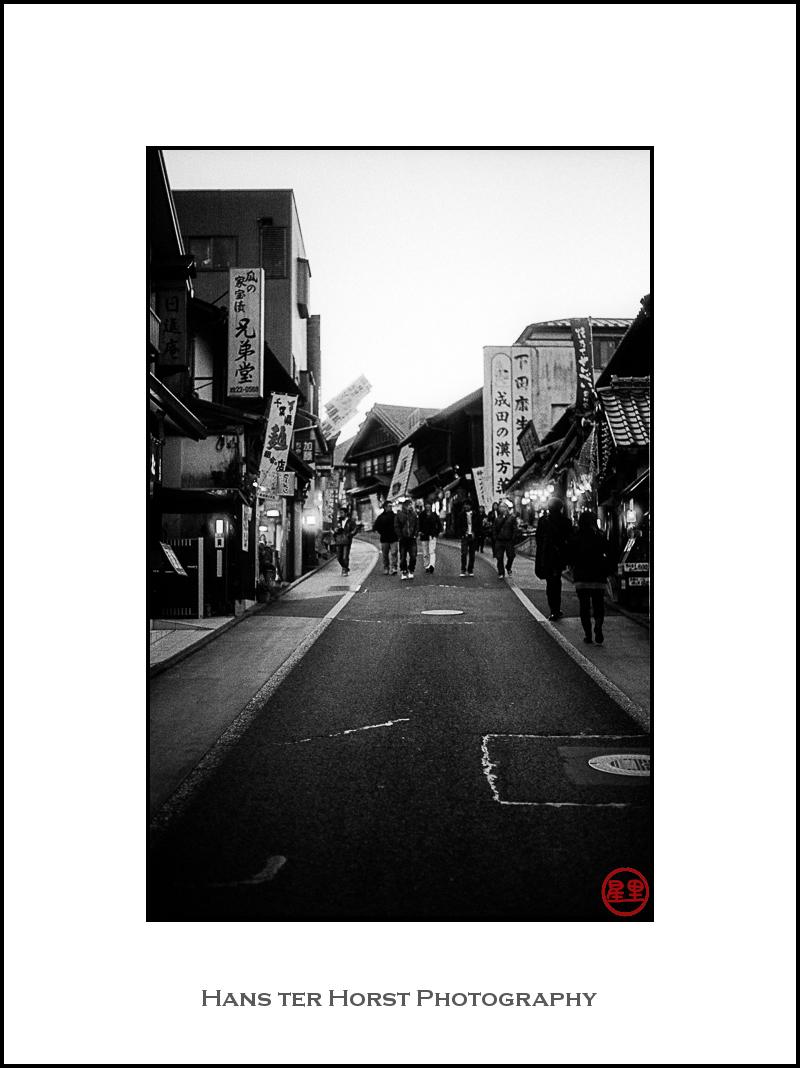 Street in Narita Town
