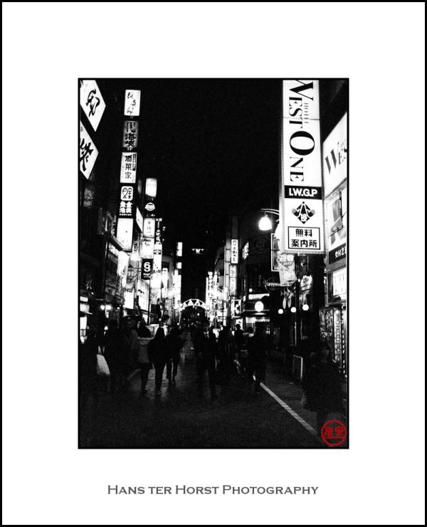 Ikebukuro at night (Tokyo)