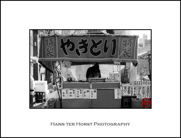 Yakitori stand, around Harajuku