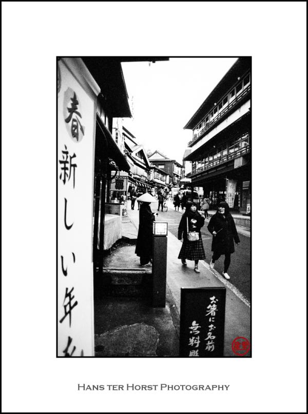 Monk in Narita Town