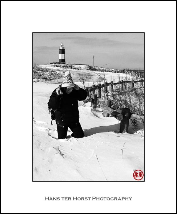 Lighthouse at Cape Notoro, Hokkaido
