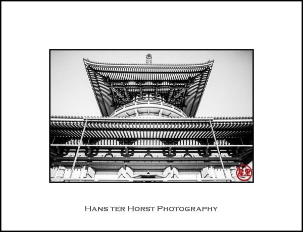 Pagoda symmetry