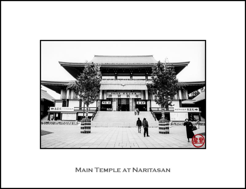 Main temple building, Naritasan