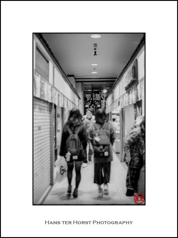 Alley at night, Sendai