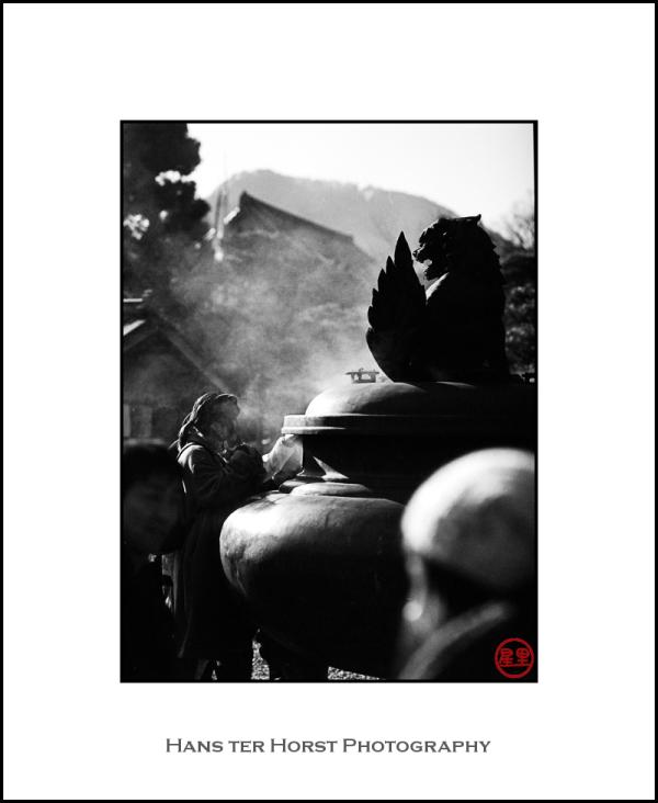 Incense burner, Zenkō-ji Temple