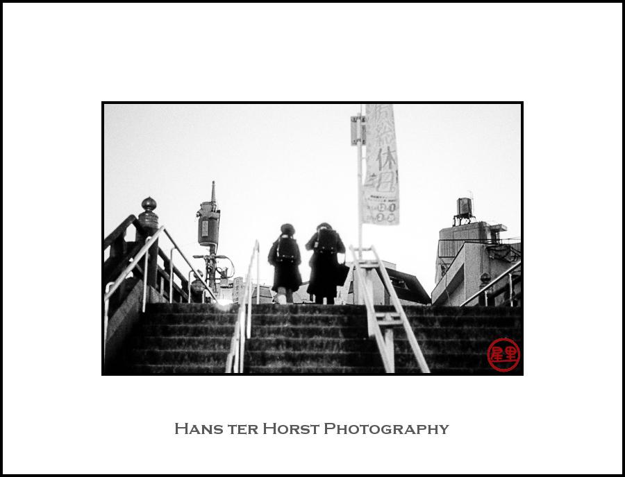 Stairs in Narita