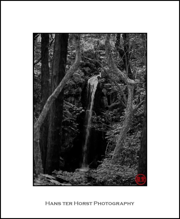 Narita-san waterfall