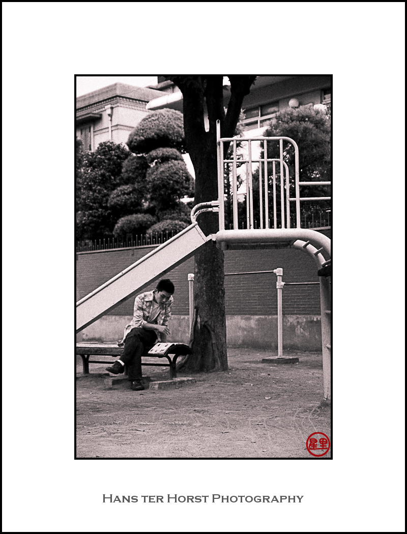 Killing time in a park, Tokyo