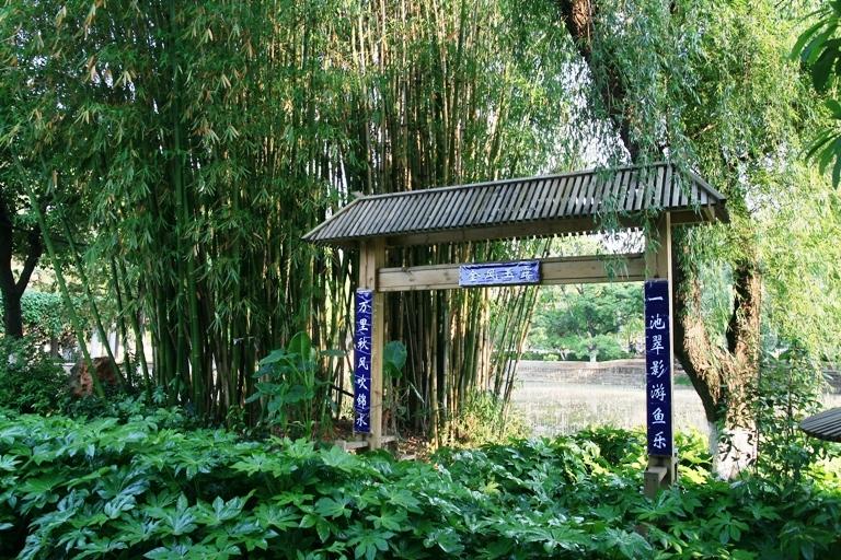 Green lake ,Kunming