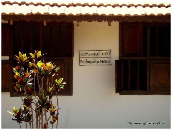 Traditional Syrian Christian Home Dakshina Chitra