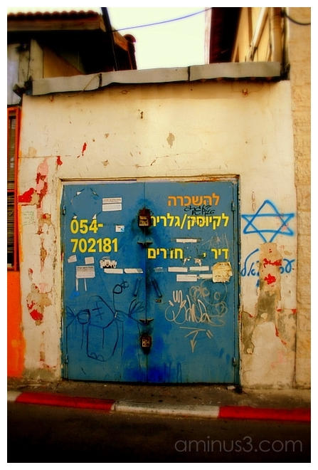 Urban Decay (A Beautiful Way), Neve Tzedek, Israel
