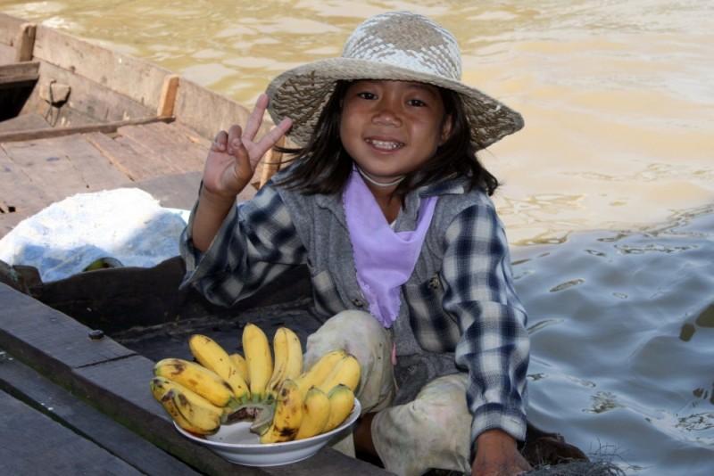 Banana boat - 2