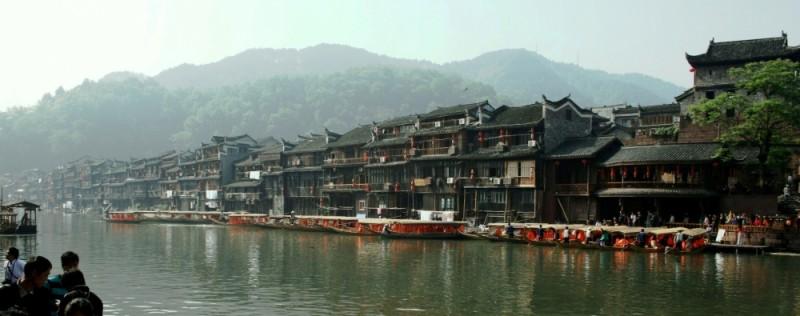 Pheonix Village - The River