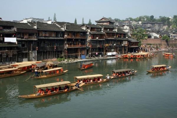 Pheonix Village - The Boat