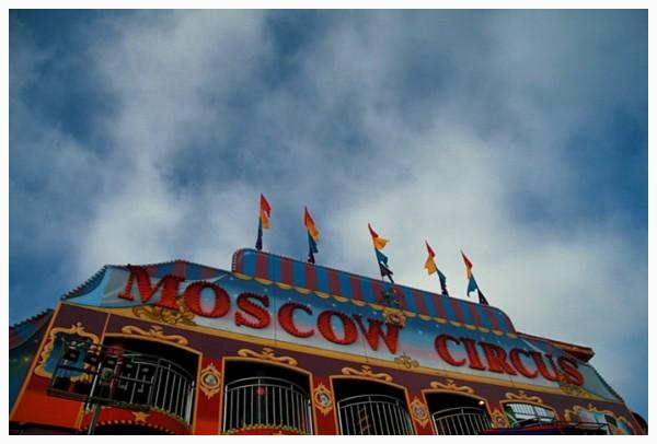Moscow Circus - San Diego Fair