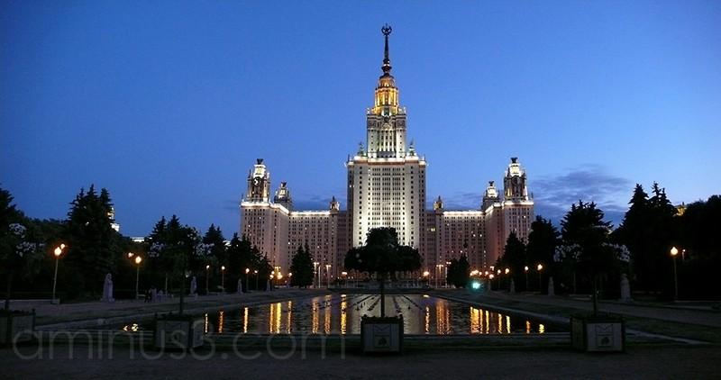 Universidad Lomonosov de Moscú