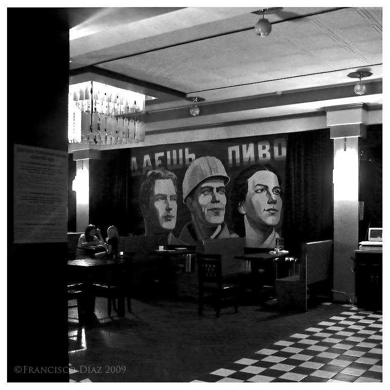 Bar de hotel en Vladimir (Rusia)