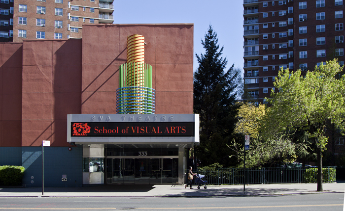 School of Visual Arts, NYC
