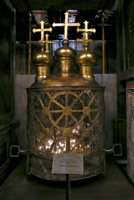 Candelero ruso siglo XVII