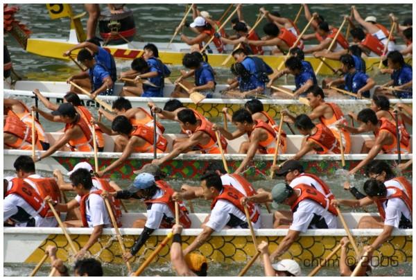 river regatta