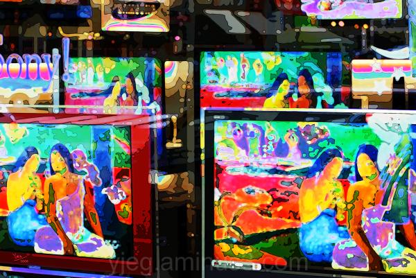 TV shop window, Grenoble