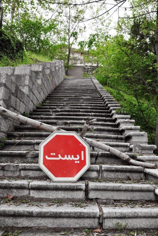 stop verdict stairs