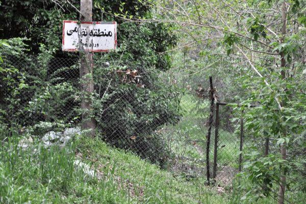 military zone no entry
