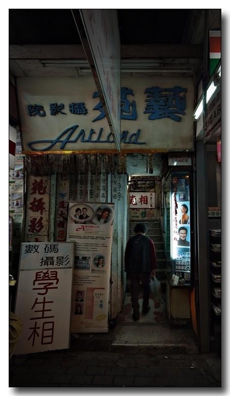 """artland studio"" (stairscape, tokwawan)"