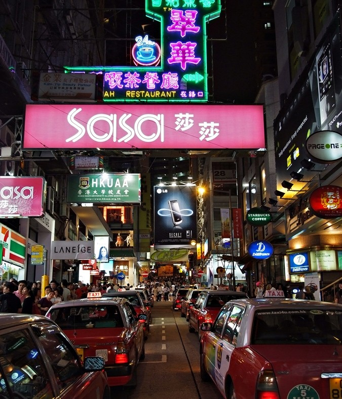 Greetings from Hong Kong