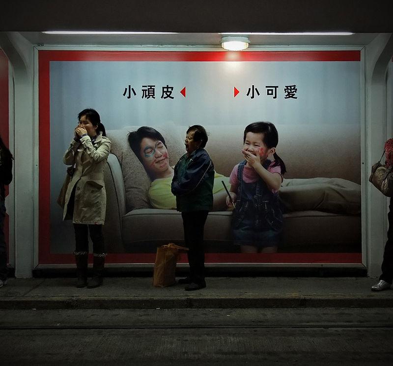 tram stop, hong kong