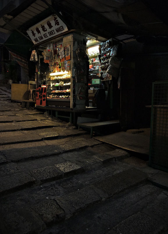 stone slab street