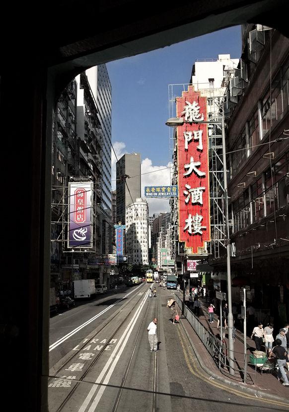 龍門大酒樓 lung moon (dragon gate) restaurant... (i)