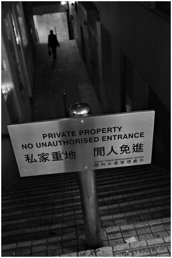 """no unauthorised entrance"""