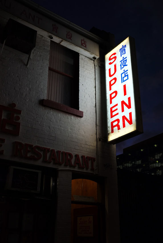 """supper inn"""