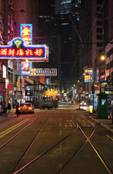 """""""the tram road"""" by night..."""