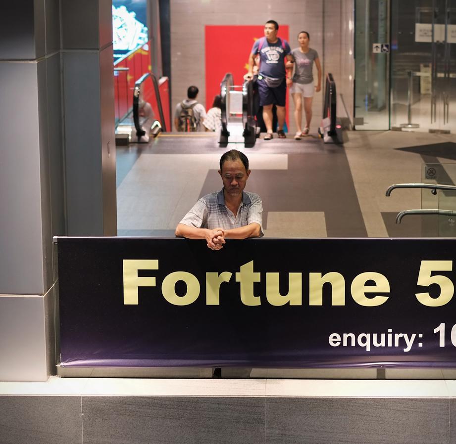 """fortune... enquiry"""