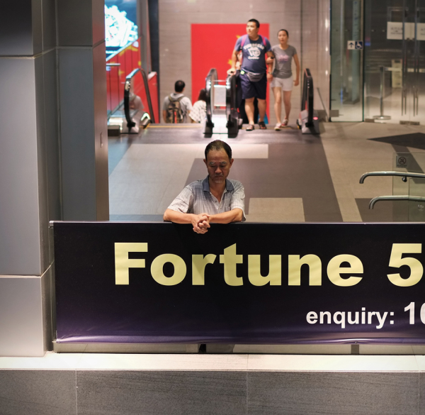 """fortune... enquiry"""