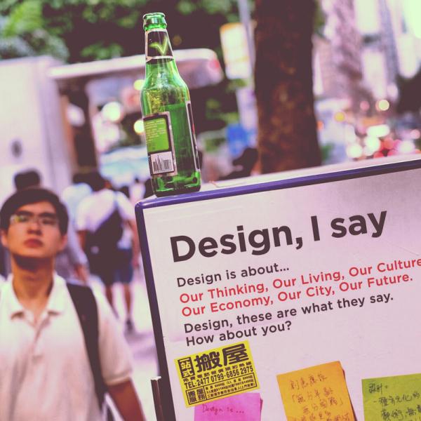 """design, i say..."""