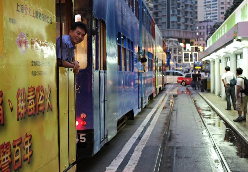 """""""解毒降火"""" (a tram jam)"""