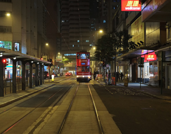 """wellcome"" ""late night tram"""