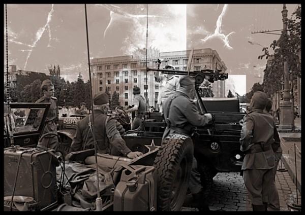 our days war