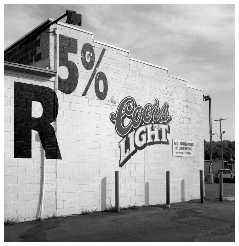 liquor store wall - grant edwards photography