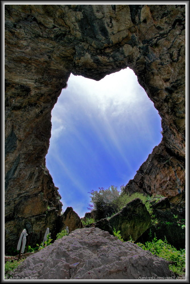 sky in the hole