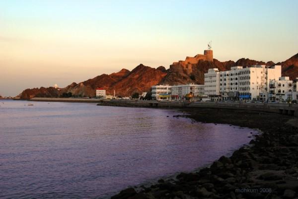Matrah, Oman