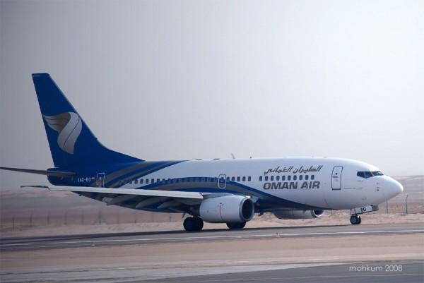 Fahud Airport, Oman