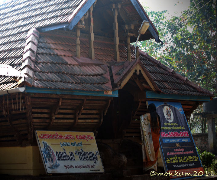 The temples of Kerala