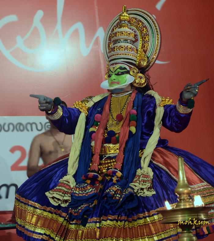 The Kathakali Artform!
