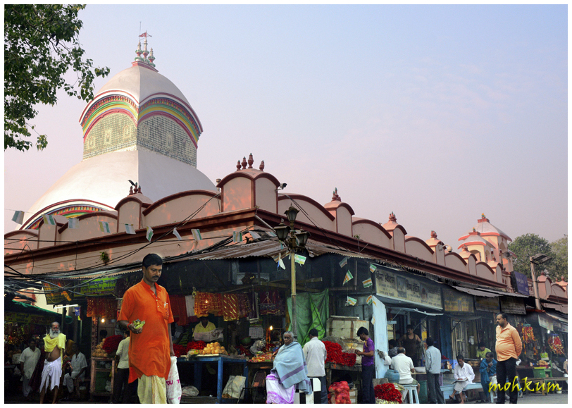 Kalighat, the mandir of Kolkata!
